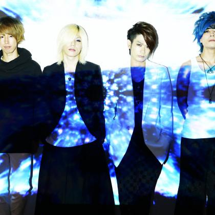 「uni音 2016 〜Eternal Flame〜」