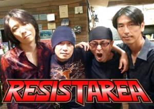 RESISTAREA