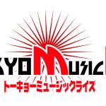 Tokyo Music Rise 2017 WINTER〜埼玉 西川口Hearts大会〜
