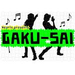 学生限定イベント『GAKU-SAI SUMMER 2017』 × U-23コンテストイベント『Tokyo Music Rise 2017 SUMMER〜埼玉西川口Hearts大会〜』