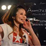 Asami フェス BD!!
