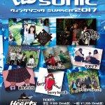 WING SONIC 2017 SUMMER