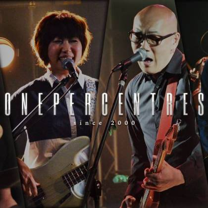 ONEPERCENTRES リリースツアー 『Don't bring me down tour』