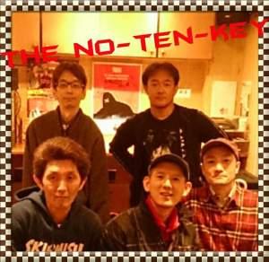 THE NO-TEN-KEY