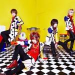ベル アルバム発売記念  7大都市 ONEMAN TOUR 【埼玉】「JACK POT -HAPPY BOY4-」