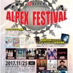 ALPEX FESTIVAL