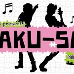GAKU-SAI 2018 Spring × TokyoMusicRise 2018 Spring