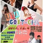 歌GOT-CHA