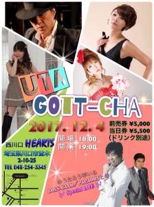 歌GOTT-CHA