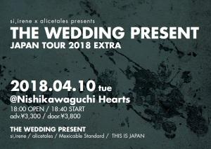 THE WEDDING PRESENT JAPAN TOUR