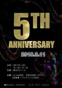 Nagara Studio 5th Anniversary