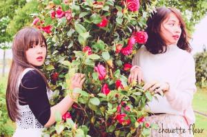chouette fleur