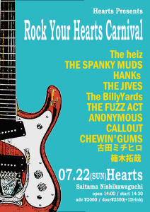 Rock Your Hearts Carnival