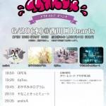 タワーレコード アリオ川口店×エクストロメ アウトストアイベント