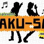 Hearts+ presents 学生限定イベント「GAKU-SAI」×「TokyoMusicRise」2018 SUMMER