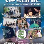 WING SONIC 2018 summer