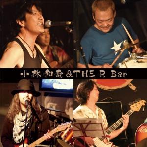 小林和哉&THE R Bar