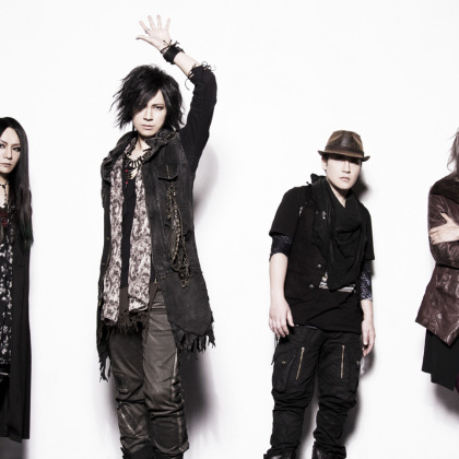 【延期】defspiral CARNAVAL to 10th ANNIV. ONEMAN TOUR 2020 『DEAR FREAKS』