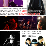 breed presents『come together』