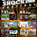 Summer Shock Festival 2019