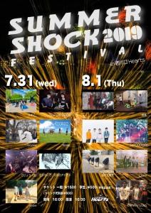 Summer Shock2019