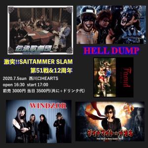 SAITAMMER SLAM