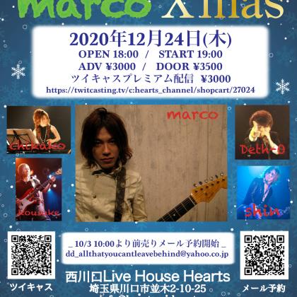 marco Christmas Oneman Live