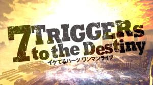 7 Trigger
