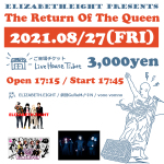 ELIZABETH.EIGHT presents