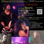 山下昌良GROUP Session Live 〜勝手にRainbow Night〜
