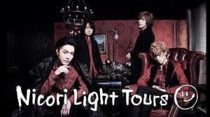 Nicori Light Tours