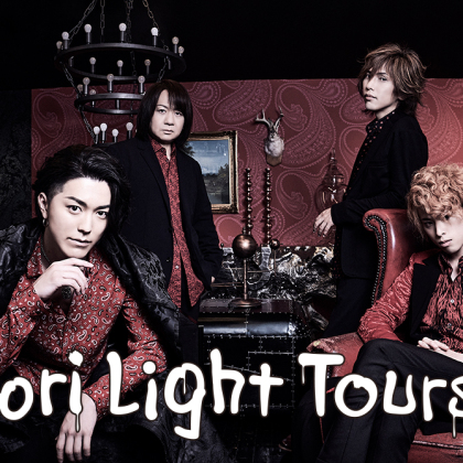Nicori Light Tours LIVE TOUR 2021 Trigger