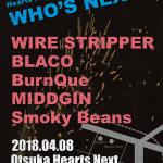 Who's next!?