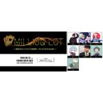 MILLION LOT Vol,01【1部】