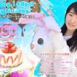 【1部】Kaiju Kirakira Land 34 〜舞生ユナ生誕祭〜