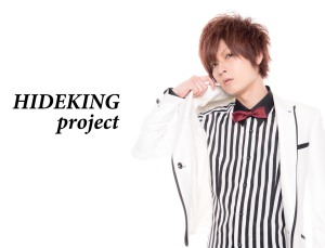 HIDEKING(from HIDEKING project)
