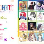Live DELIGHT Vol,04