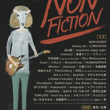 NON'SHEEP & Hearts+ presents「NON'FICTION」