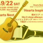 「Hearts Inspire」