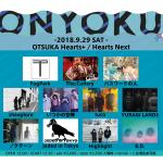 ONYOKU