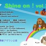 暴動アザラシ主催「Shine on!vol․2」