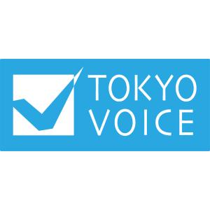 東京ボイストレーニングスクール