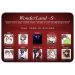 WonderLand -S-