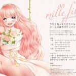柊南 誕生日ワンマンライブ「mille fille3」