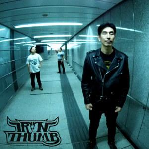 Iron Thumb
