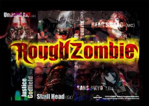 Rough Zombie