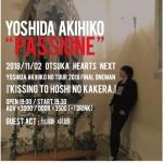 『KISSING TO HOSHI NO KAKERA』