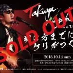 Takuya Nagabuchi Live in Tokyo〜明け方までにはケリがつく〜