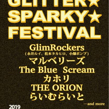 第1回 輝く!Glitter☆ Sparky☆ Festival