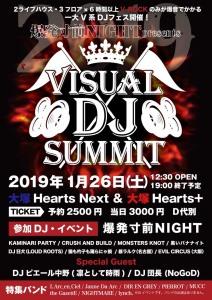Visual DJ Summit 2019